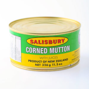 65 1654 635168501160 Salisbury Corned Mutton No.1