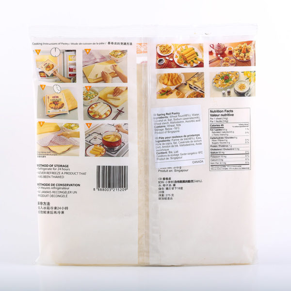 65 2026 8888003215209 Spring Roll Wrap 275g No.2